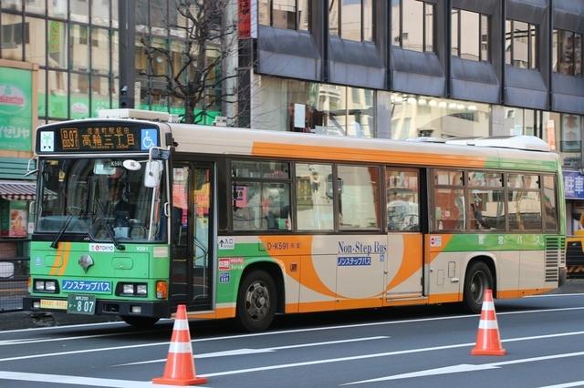 2016TM品97高輪三丁目行.jpg