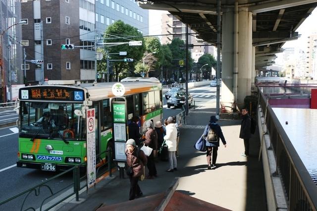 2016TM飯64東五軒町.jpg