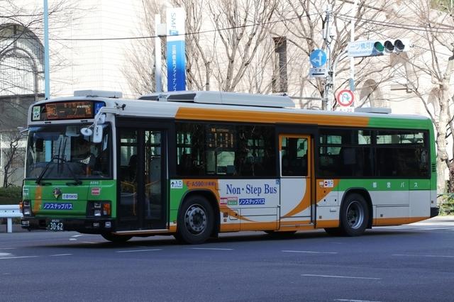 A590.1.jpg