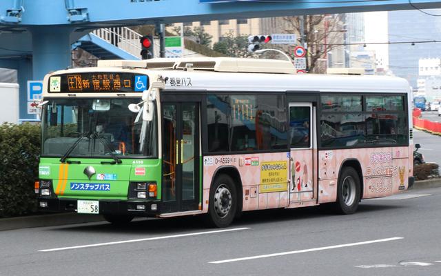 A599.2警視庁2018.jpg