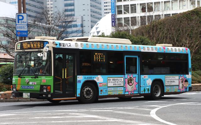 A599.5yamazaki.jpg