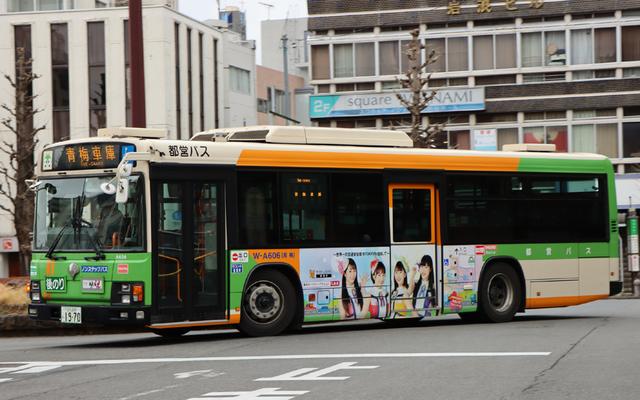 A606.2警視庁2021春.jpg