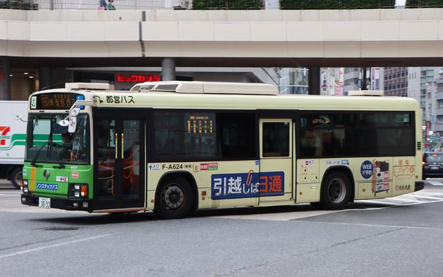 A624.2日通.jpg