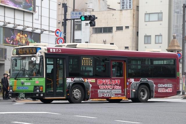 A660.2ヨドバシ.jpg