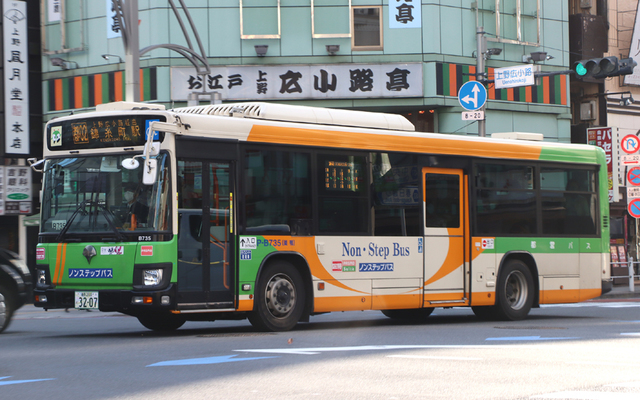 B735.3.jpg
