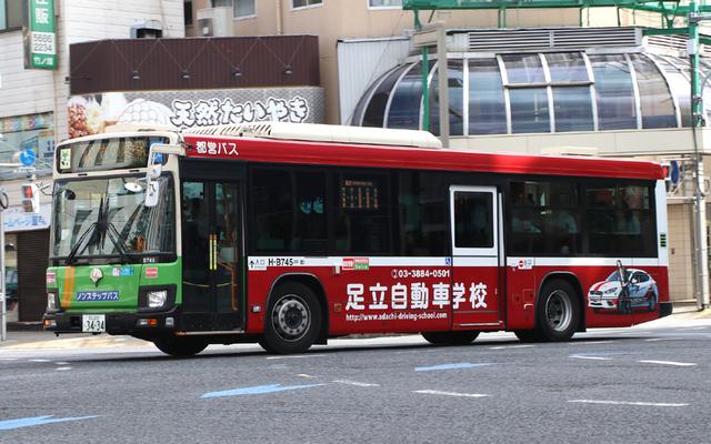 B745.2足立自動車学校.jpg