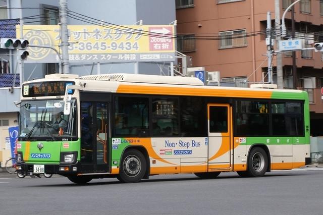 B763.1.jpg