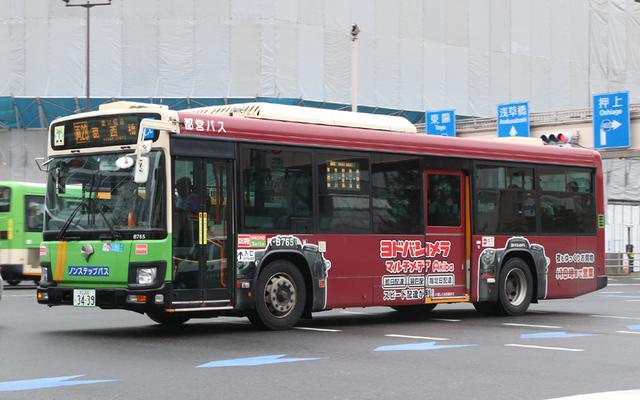 B765.3ヨドバシ.jpg