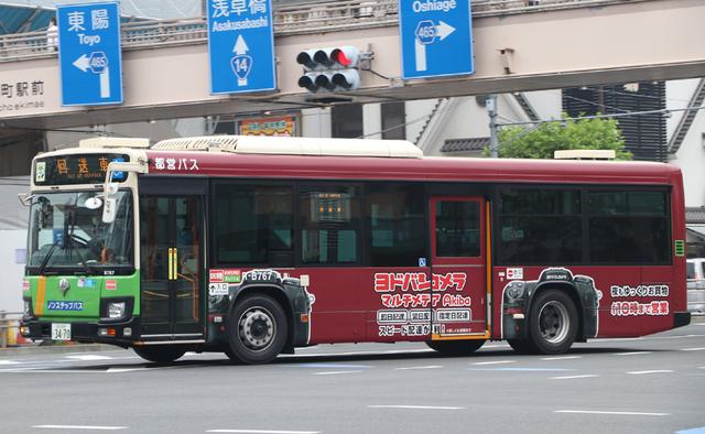 B767.3ヨドバシ.jpg