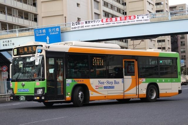 B768.1.jpg