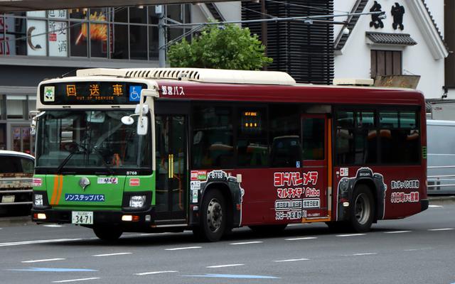 B768.3ヨドバシ.jpg