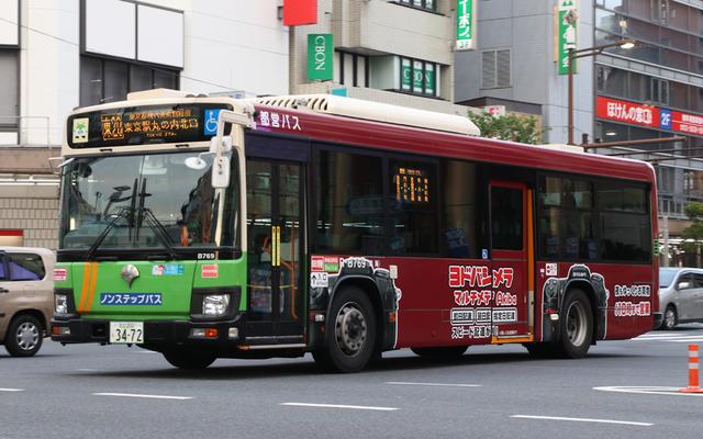 B769.3ヨドバシ.jpg