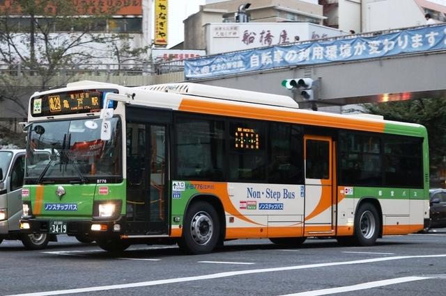 B776.1.jpg