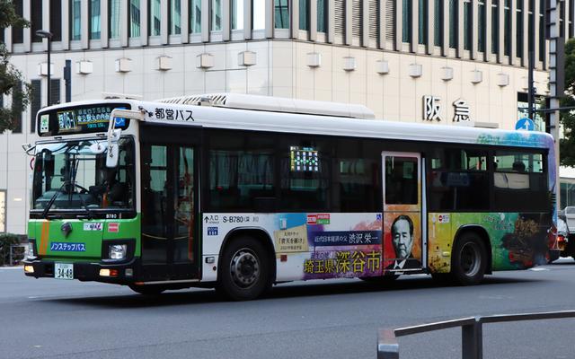 B780.6渋沢栄一追加.jpg