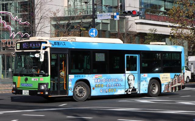 B781.5渋沢栄一.jpg