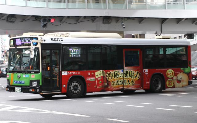 B785.4金.jpg