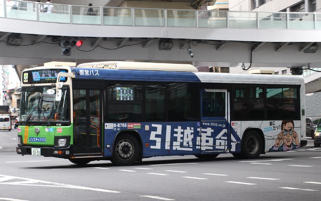 B788.5引越革命.jpg