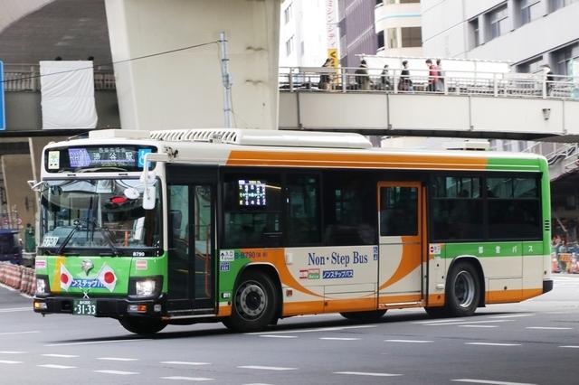B790.2FCLED.jpg