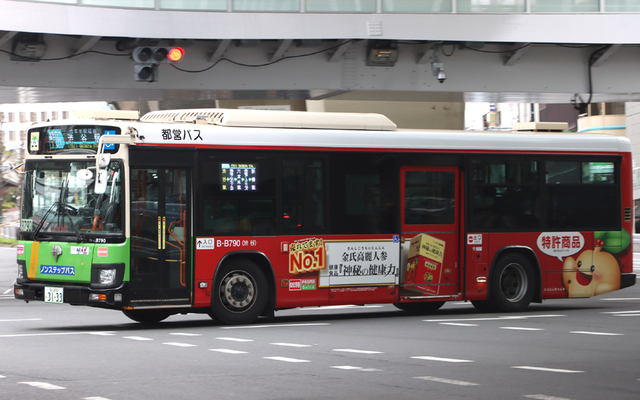 B790.6金.jpg