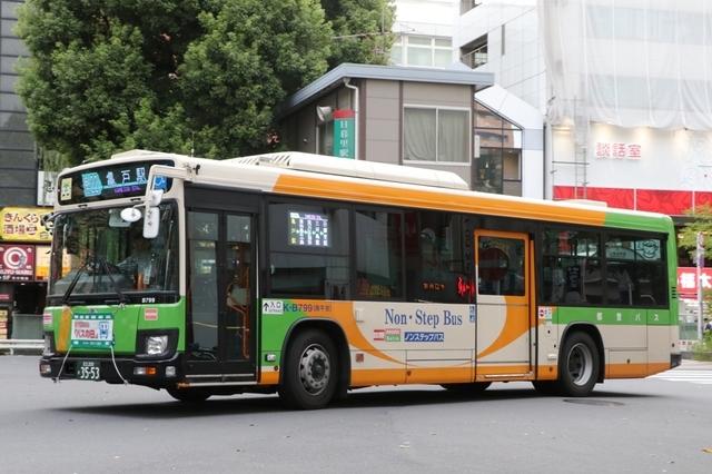 B799.3FCLED.jpg