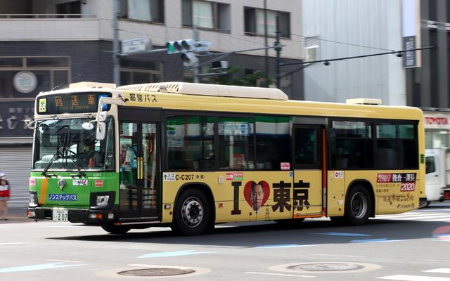 C207.5TV朝日.jpg