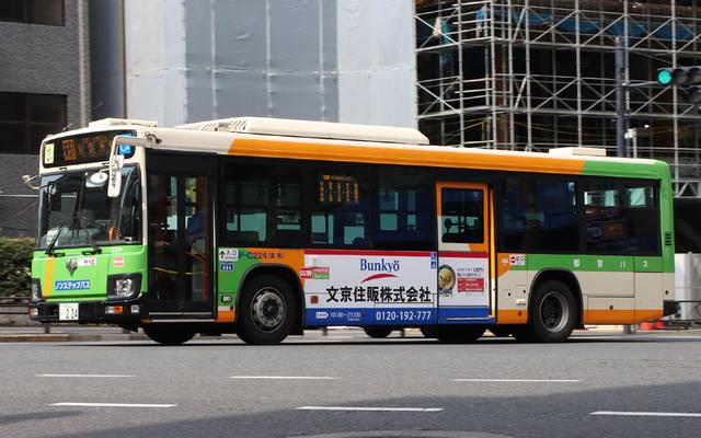 C224.2文京住販.jpg