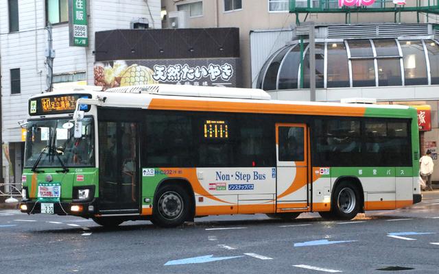 C232.1.jpg