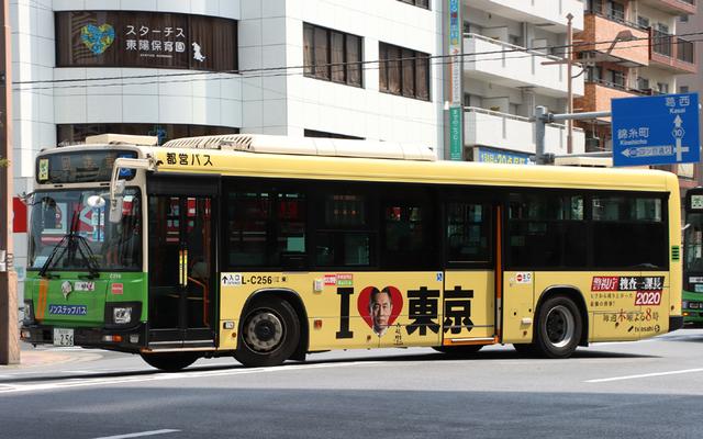 C256.2TV朝日.jpg