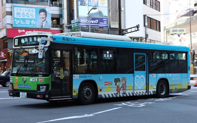 D330.4交通安全協会.jpg
