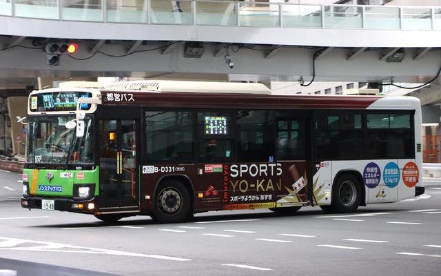 D331.4.SPORTS YO-KAN.jpg