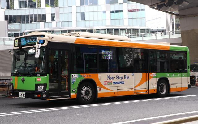 D356.1.jpg