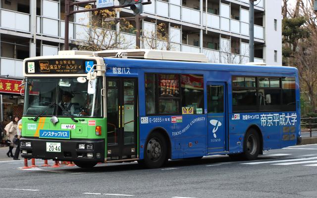 E-S655.2帝京平成大学.jpg