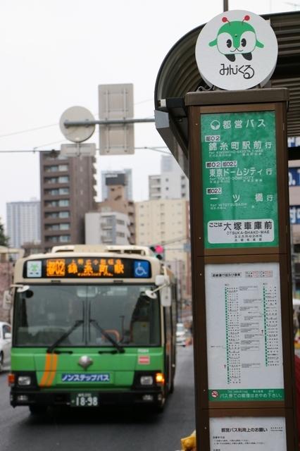 さようなら大塚車庫5.jpg