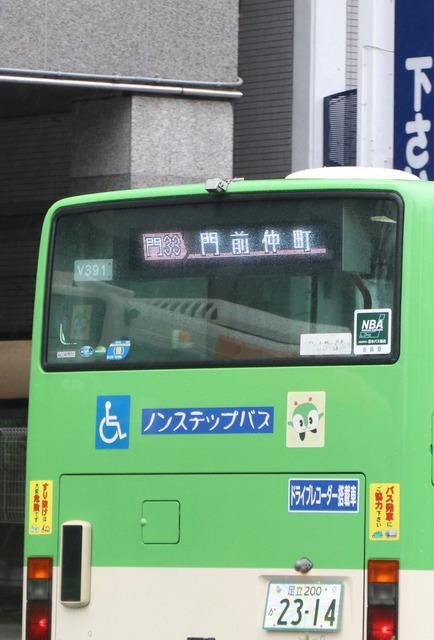ノンステップバスが.jpg