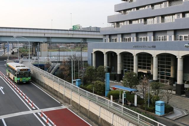 リハビリ病院.jpg
