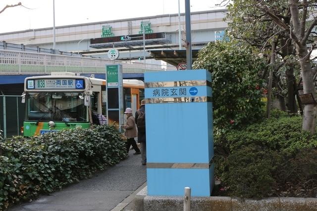 リハビリ病院2.jpg