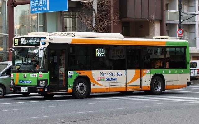 E426.1.jpg