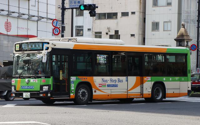 E463.1.jpg