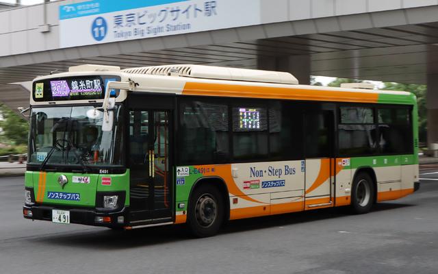 E491.1.jpg