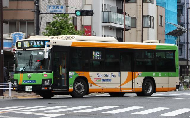 E509.2.jpg