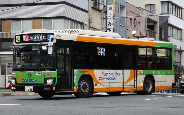 E536.1.jpg