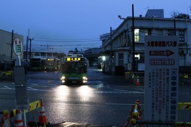 大塚車庫の記憶4.jpg