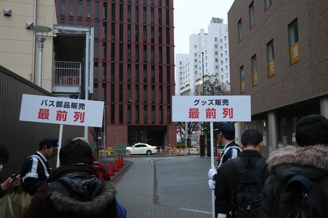 大塚車庫の記憶5.jpg