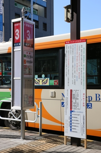 柳沢駅1.jpg