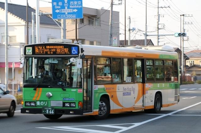 箱根ヶ崎駅1.jpg
