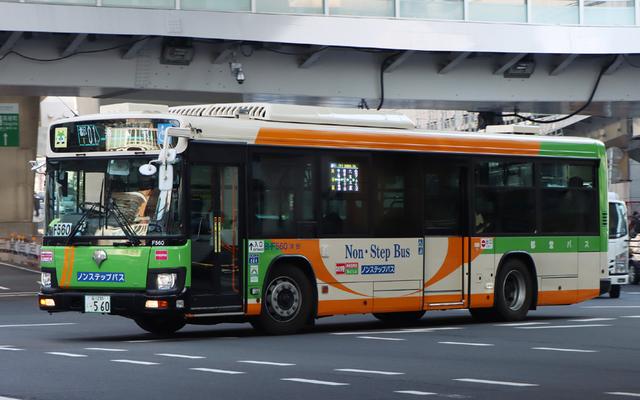 F560.1.jpg