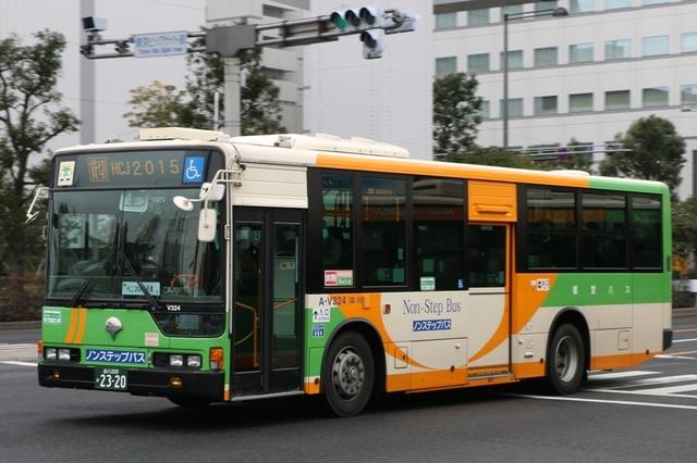 HCJ2015 A-V324.1.jpg