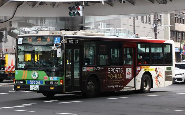 L707.93SPORTS YO-KAN.jpg