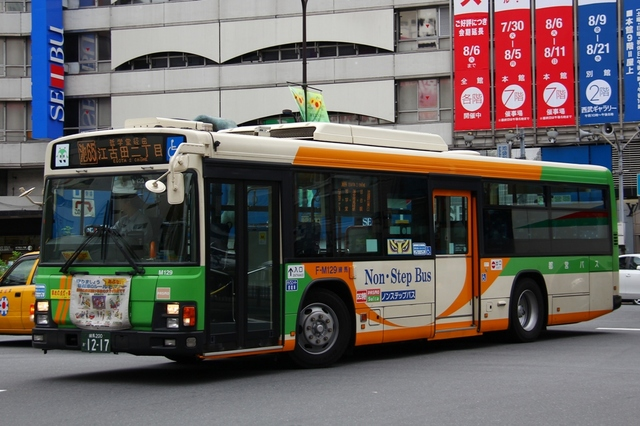 M129.5.jpg