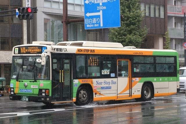 M141.9.jpg